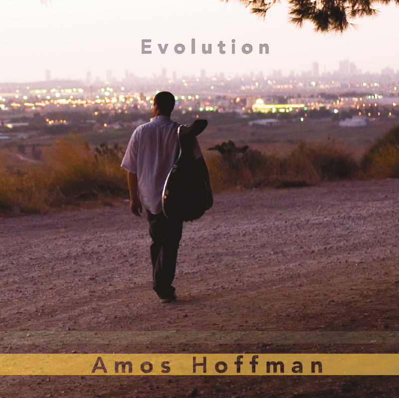 Evolution by Amos Hoffman